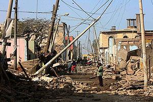 1408_terremoto_chile